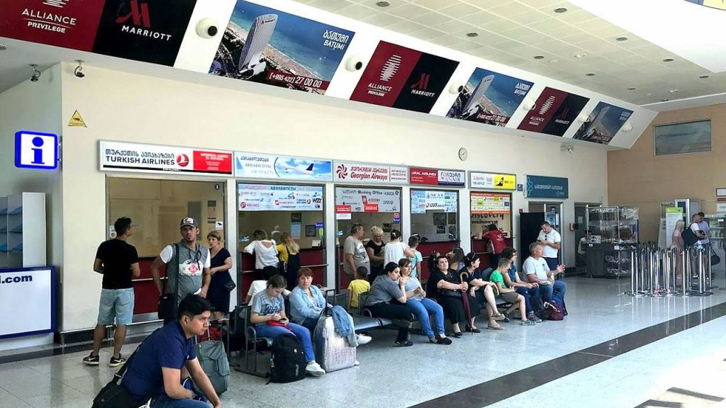 Справочные окна авиакомпаний, Международный аэропорт Батуми, Грузия