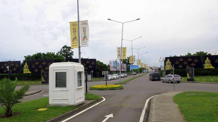 Дорога от аэропорта в город, Международный аэропорт Батуми, Грузия