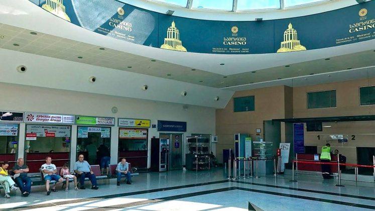 Центральный холл аэропорта, Международный аэропорт Батуми, Грузия