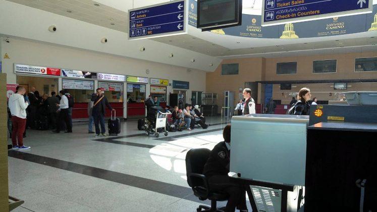 Проверка багажа, Международный аэропорт Батуми, Грузия