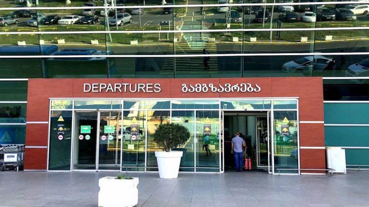 Вход в аэропорт Тбилиси, Аэропорт Тбилиси, Грузия