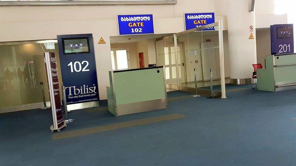Ворота для выхода на посадку, Аэропорт Тбилиси, Грузия