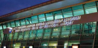 , Аэропорт Тбилиси, Грузия