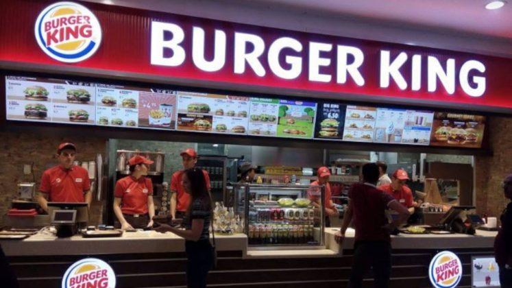 Фаст-фуд Burger King, пляжи Батуми, Грузия,
