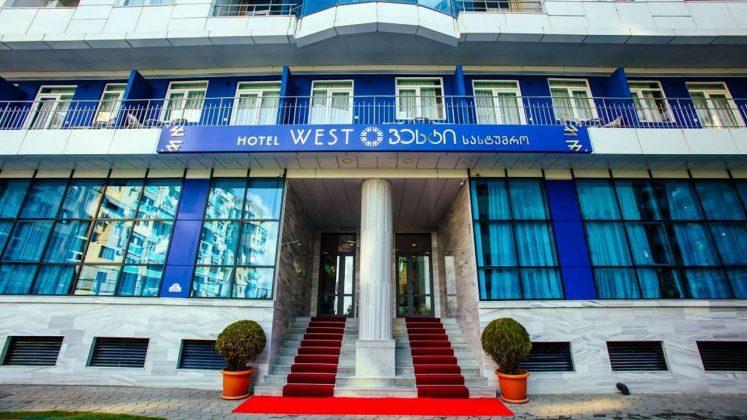West Batumi отель, городской пляж, Батуми, Грузия
