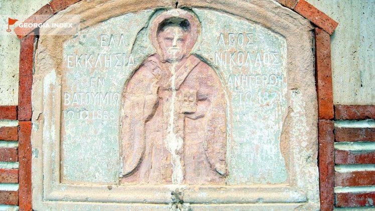 Старинная фреска на церкви, старый город Батуми, Грузия