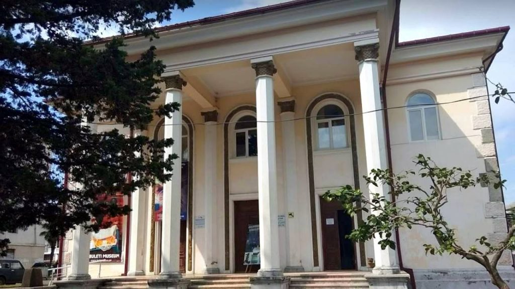Здание Краеведческого музей, Кобулети, Грузия