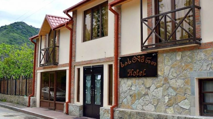 Здание отеля Bagineti , Мцхета, Грузия