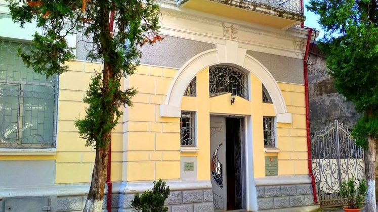 Здание краеведческого музея Аджарии, Батуми, Грузия