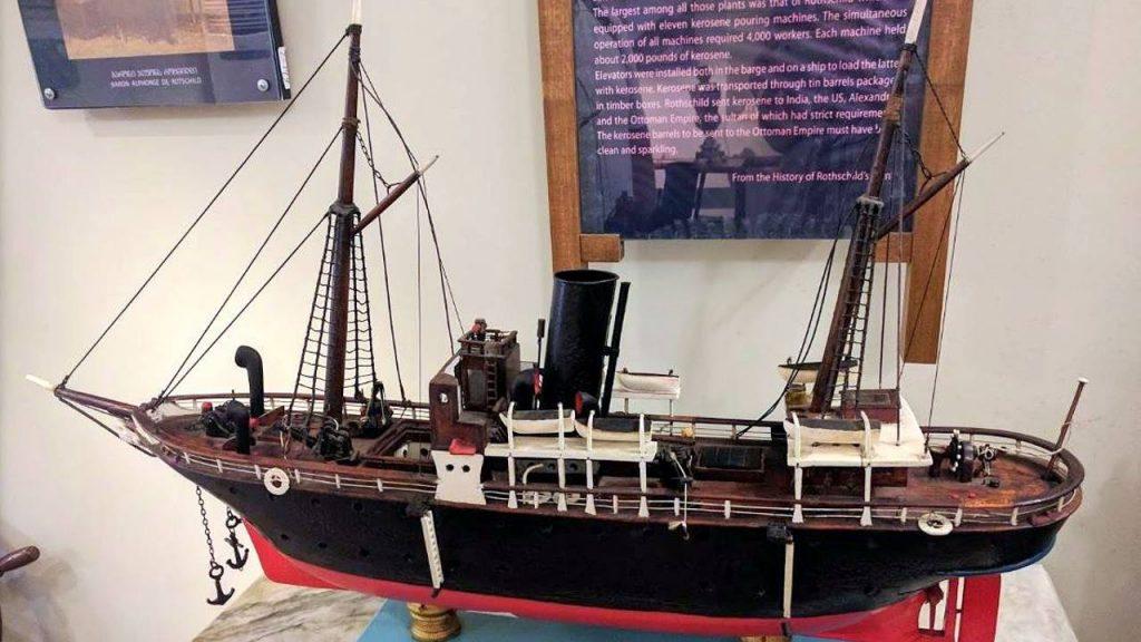 Модель корабля, перевозившего керосин, Технологический музей, Батуми, Грузия