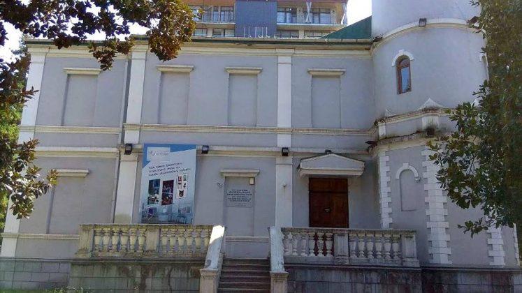 Здание технологического музея, Технологический музей, Батуми, Грузия