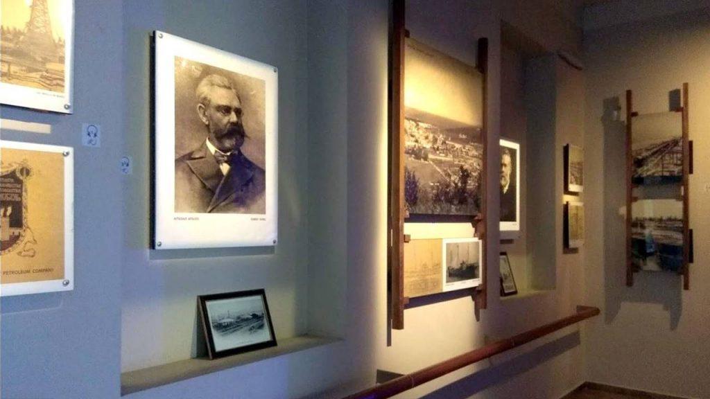 Биографии предпринимателей и истории развития промышленности в Грузии, Технологический музей, Батуми, Грузия